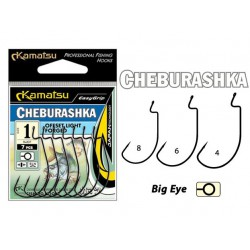 Kamatsu - Cheburashka Offset Forged - Overview