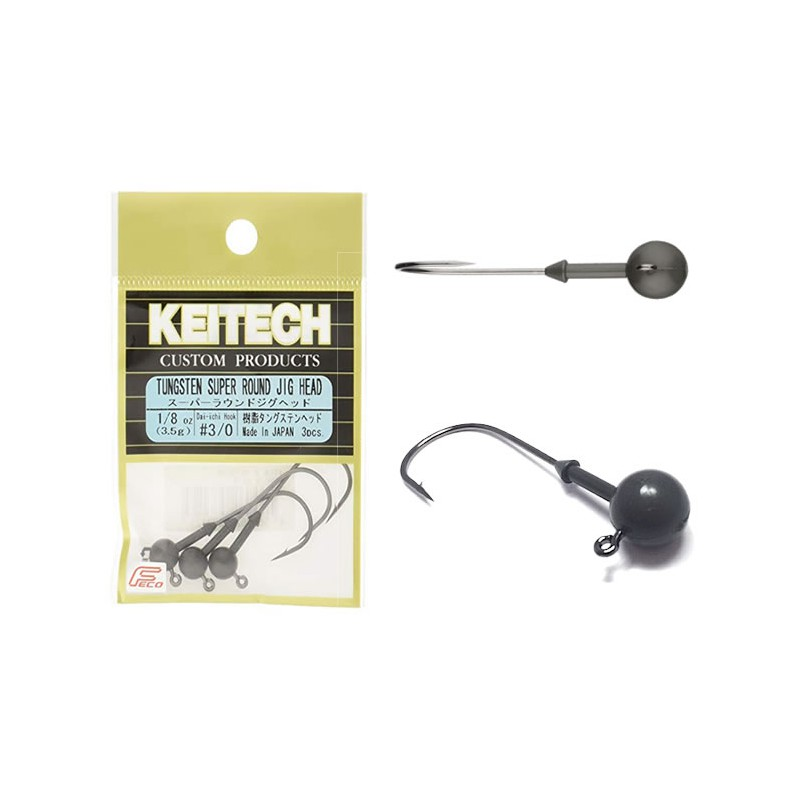 Keitech - Tungsten Super Round Jig Head