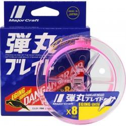 Major Craft - Dangan Braid X8